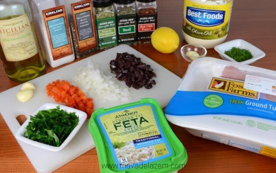 مواد لازم برای تهیه برگر یونانی